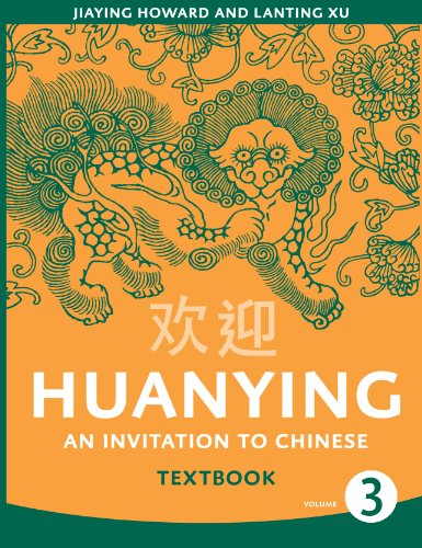 9780887277399: Huanying: An Invitation to Chinese (English and Chinese Edition)
