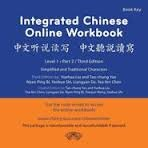9780887277504: Integrated Chinese, Level 1, Part 2 Online Workbook, Student Access Code