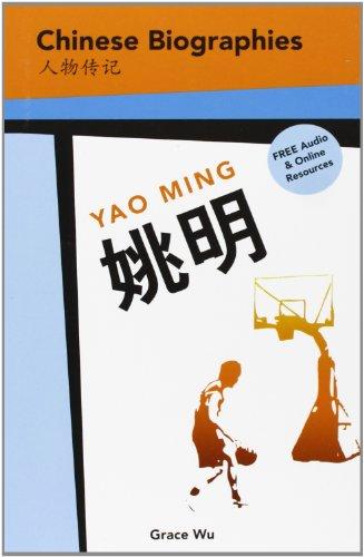 CHINESE BIOGRAPHIES:YAO MING