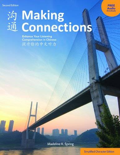 9780887277672: Making Connections, 2nd Edition (Simplified) (English and Chinese Edition)