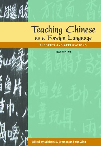 9780887277948: Teaching Chinese As a Foreign Language: Theories and Applications