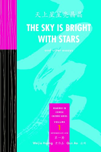9780887278181: The Sky is Bright with Stars (Readings in Chinese Culture Series volume 1-Intermediate Low) (Chinese Edition)