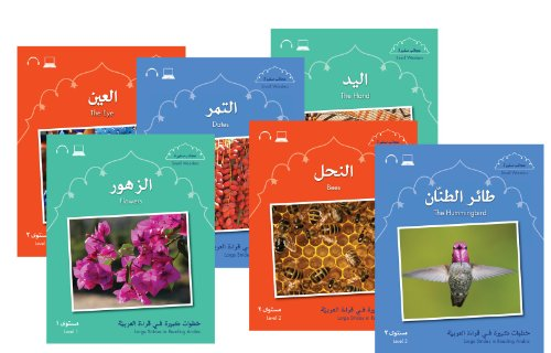 9780887278389: Small Wonders-Single Full Set: Arabic Graded Readers, Large Strides in Reading Arabic