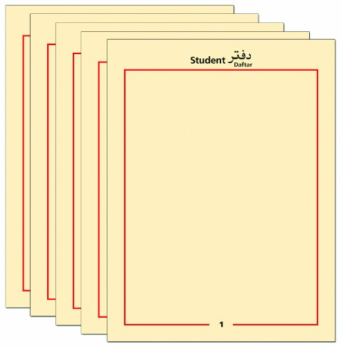 9780887278457: Marhaba! Student Daftar, Term 1, 5-Pack