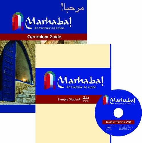 9780887278501: Marhaba! Instructor's ToolKit (Arabic Edition)