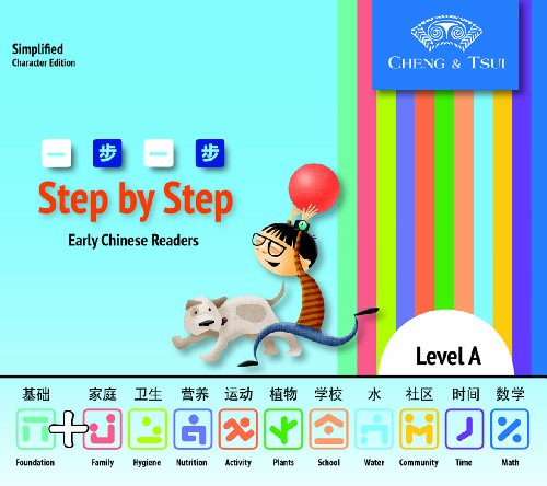 9780887278518: Step by Step, Level A (Simplified): Early Chinese Readers