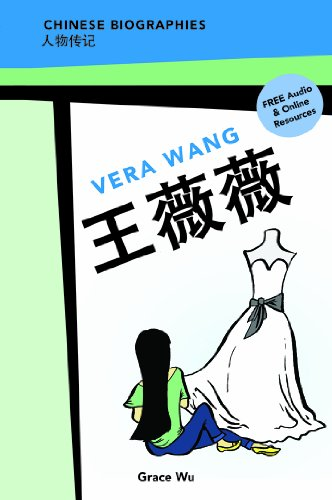 9780887278778: Chinese Biographies: Vera Wang (Chinese Biographies: Graded Readers) (Chinese Edition)