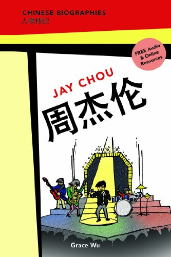 9780887278785: Chinese Biographies: Jay Chou (Chinese Biographies: Graded Readers) (Chinese Edition)