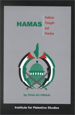 9780887282751: Hamas: Political Thought and Practice