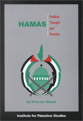 9780887282768: Hamas: Political Thought and Practice