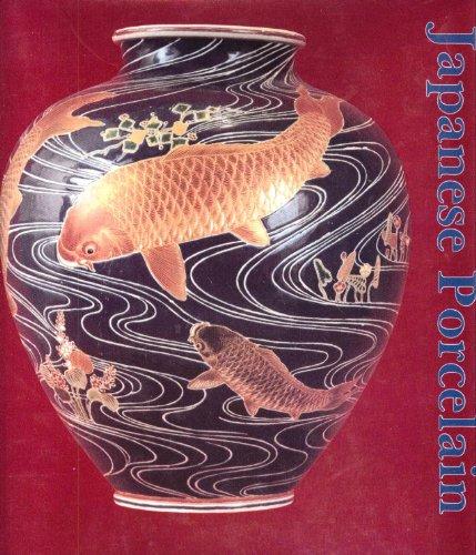 JAPANESE PORCELAIN 1800- 1950: SCHIFFER NANCY