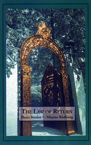 9780887483134: The Law of Return (Carnegie Mellon Series in Short Fiction)