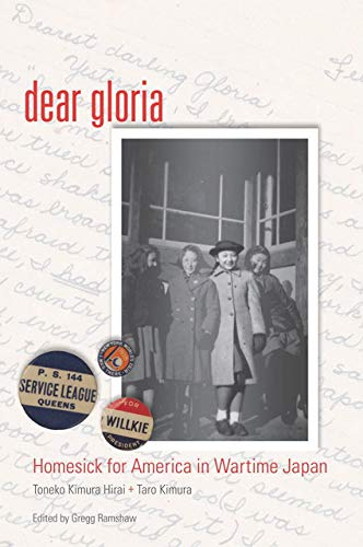 9780887485558: Dear Gloria
