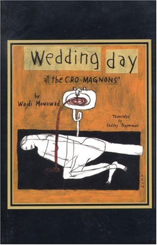 9780887546198: Wedding Day at the Cro-Magnons