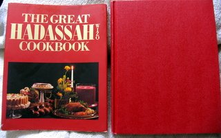 9780888302199: The Great Hadassah Wizo Cookbook