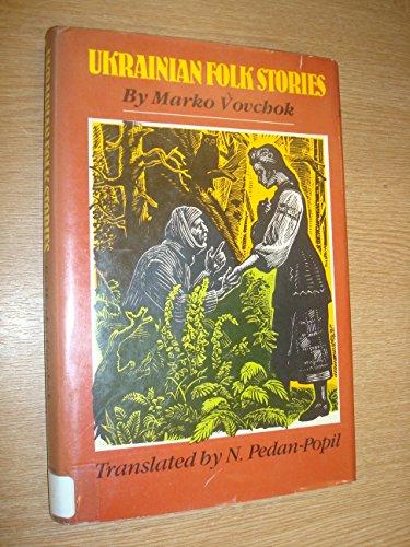 9780888331038: Ukrainian folk stories
