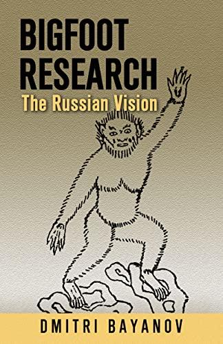 BIGFOOT RESEARCH : The Russian Vision: Bayanov, Dmitri