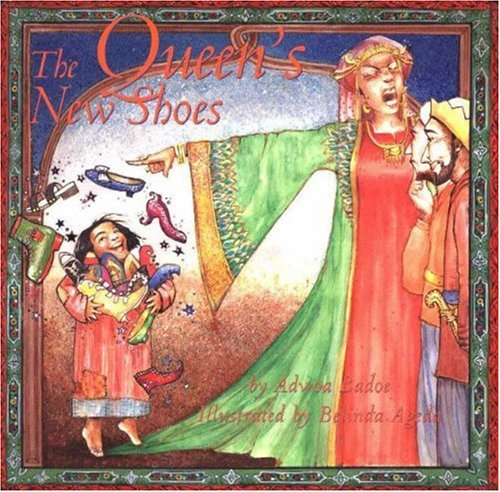 9780889612327: Queen's New Shoes, The