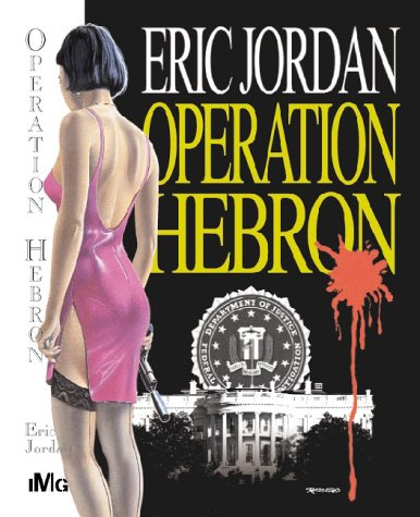 9780889627772: Operation Hebron: A Spy Novel