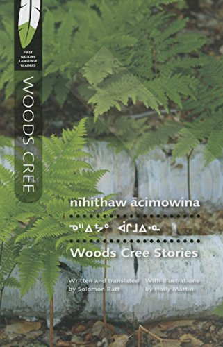 9780889773455: Woods Cree Stories
