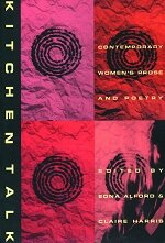 9780889950917: Kitchen Talk: Contemporary Women's Prose and Poetry (Anthologies)