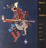 9780890132869: Modern by Tradition: American Indian Painting in the Studio Style