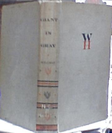 9780890290545: Giant in Gray: A Biography of Wade Hampton of South Carolina