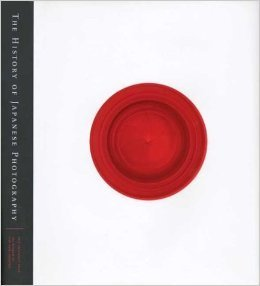 9780890901120: The History of Japanese Photography