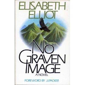 9780891072355: No Graven Image