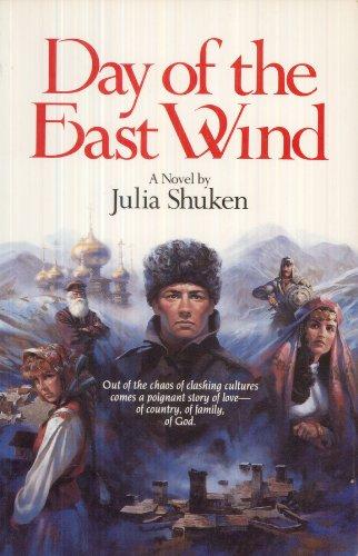 Day of the East Wind.: Shuken, Julia