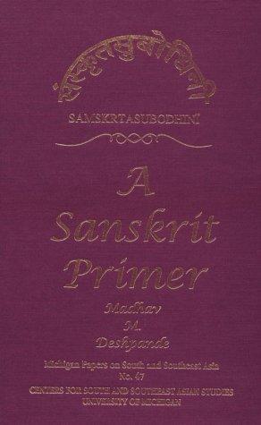 9780891480785: Samskrtasubodhini: A Sanskrit Primer