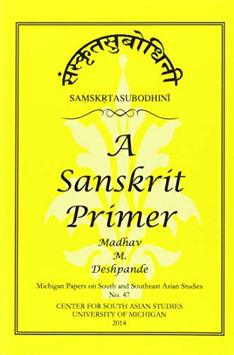 9780891480792: Samskrta-Subodhini: A Sanskrit Primer (Michigan Papers on South & Southeast Asia)