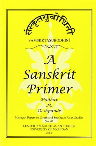 9780891480792: Samskrta-Subodhini: A Sanskrit Primer