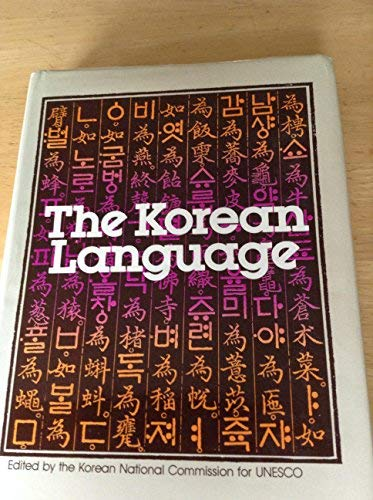 The Korean Language: Kim Chin-u; Yi