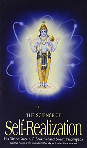 9780892131013: The Science of Self-Realization