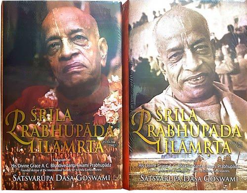 9780892133574: Srila Prabhupada Lilamrita: A Biography of Srila Bhaktivedanta Swami Prabhupada