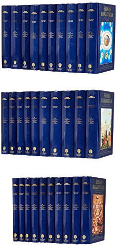 9780892134304: Srimad Bhagavatam: Set of 30 Volumes