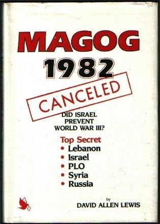 9780892211036: Magog, 1982 Canceled