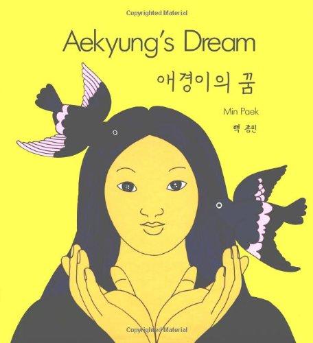 9780892390427: Aekyung's Dream (English and Korean edition)