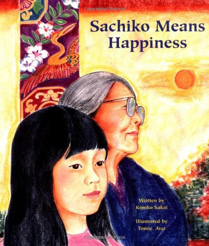 9780892391226: Sachiko Means Happiness