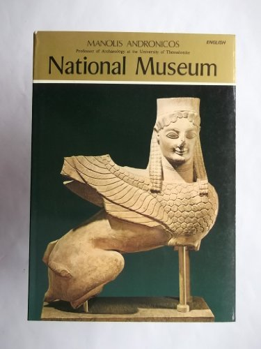 9780892410071: National Museum