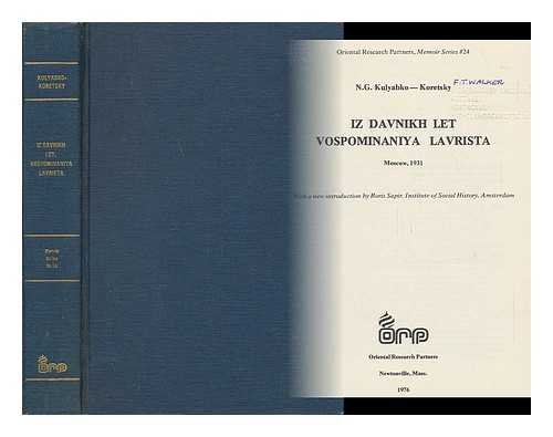 aleksander I koshelev Zapiski, 1806-1883 with a New Introduction By Professor Nicholas Riasanovsky,...
