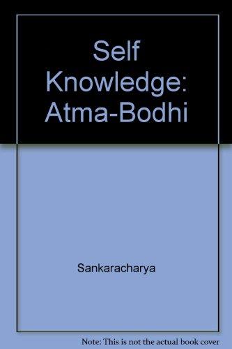 9780892530441: Self Knowledge: Atma-Bodhi