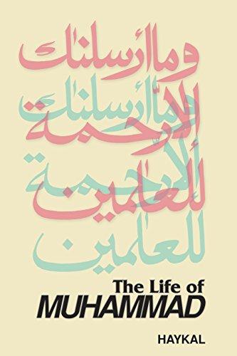 9780892591374: The Life of Muhammad