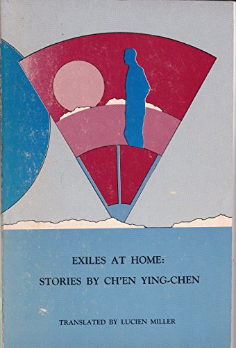 9780892640683: Exiles at Home (Michigan Monographs in Chinese Studies)
