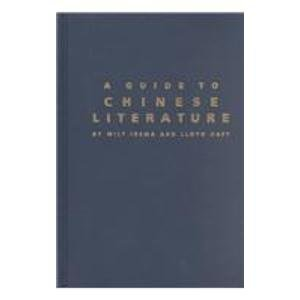 9780892640997: A Guide to Chinese Literature