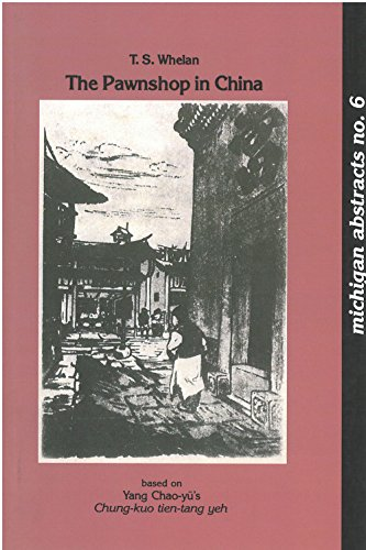 9780892649068: The Pawnshop in China (Michigan Abstracts of Chinese and Japanese Works on Chinese History)