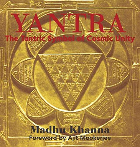 9780892811328: Yantra: The Tantric Symbol of Cosmic Unity
