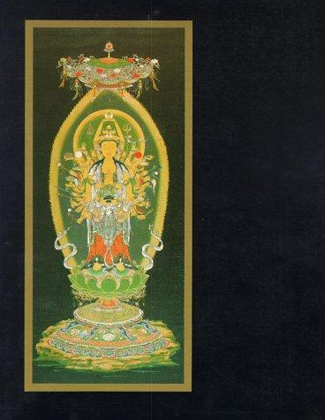 Meditation Symbols in Eastern & Western Mysticism: Hall, Manly P.