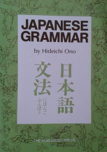 9780893460044: Japanese Grammar